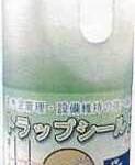 水蒸発防止剤